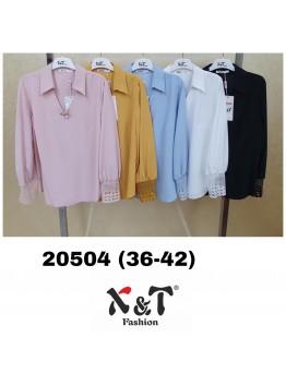 Блузки женские X&T Fashion 20504 (36-42)